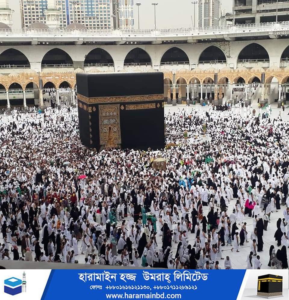 Makkah-51-08-10