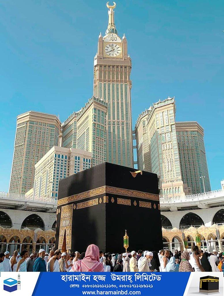 Makkah-53-08-10