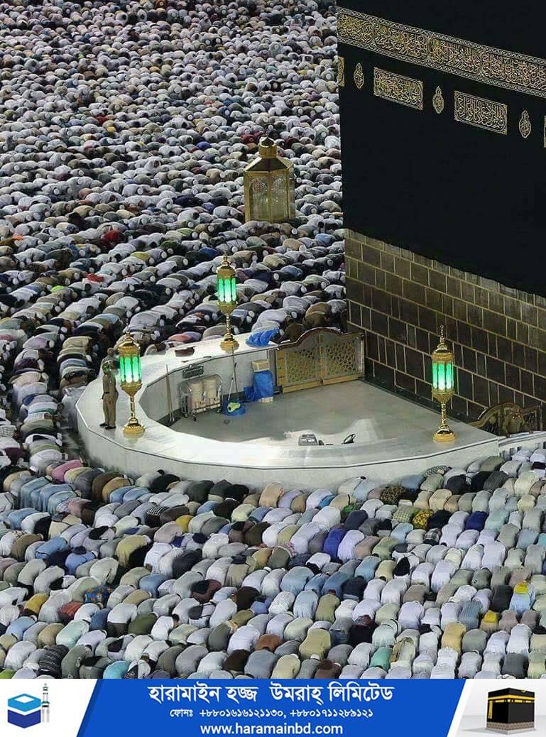 Makkah-56-08-10