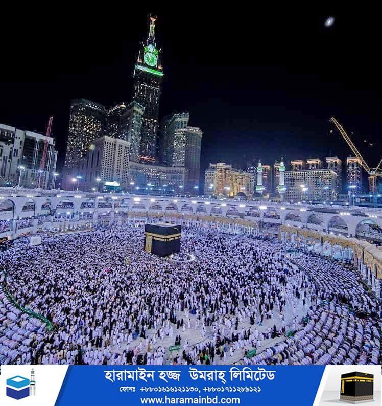 Makkah-59-08-10