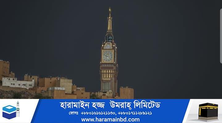 Makkah-60-08-10