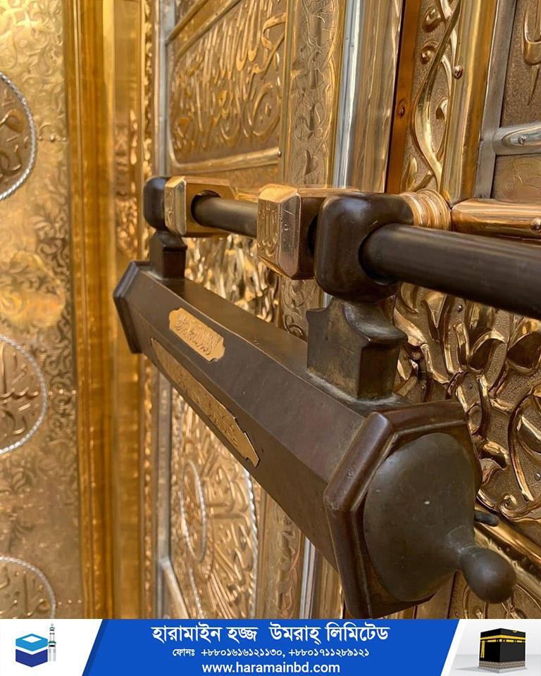 Makkah-Door-7