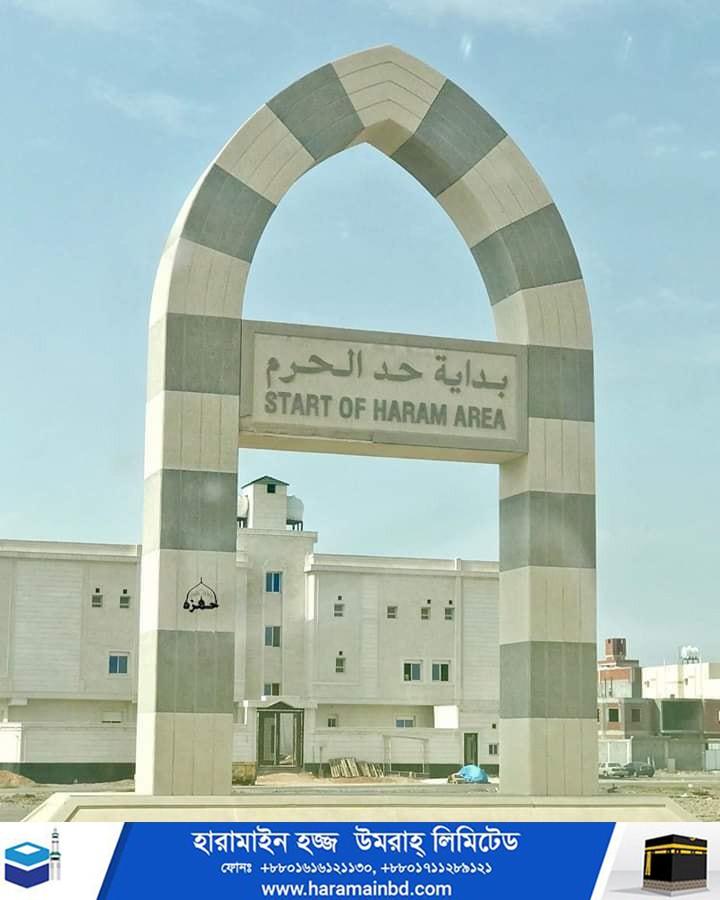 Makkah-Gate-01-08-10