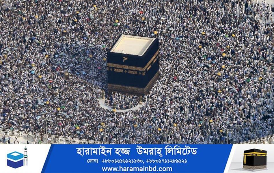 Makkah-O-01-07-08