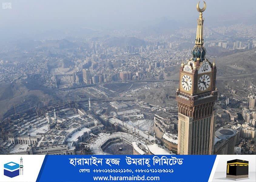 Makkah-O-02-07-08