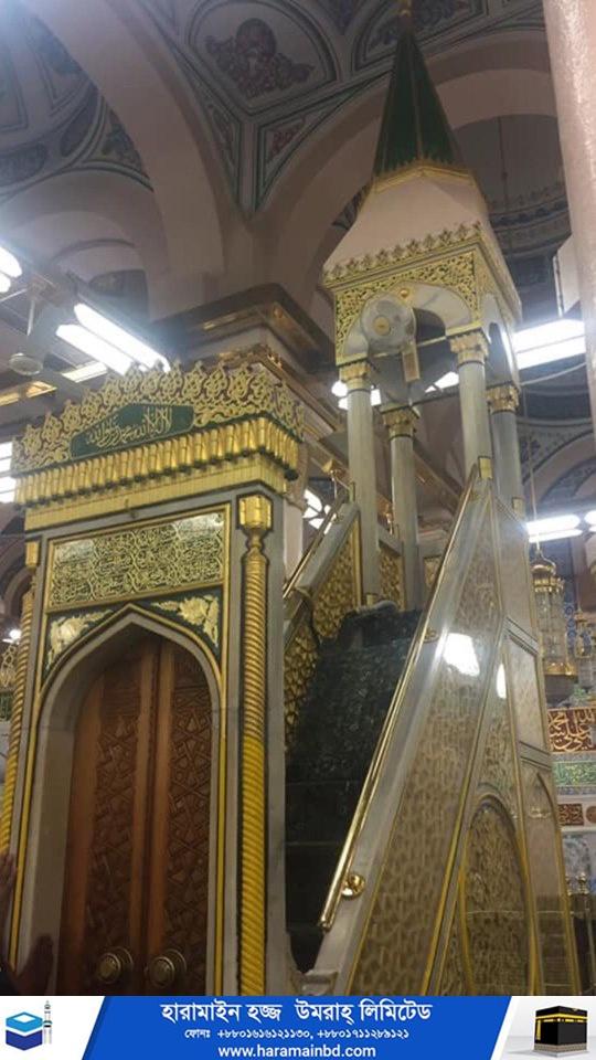 Makkah-UK-01-07-10
