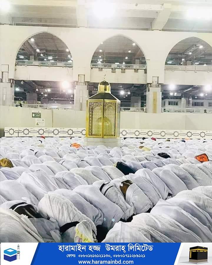 Makkah-and-Makame-Ibrahim-01-07-10
