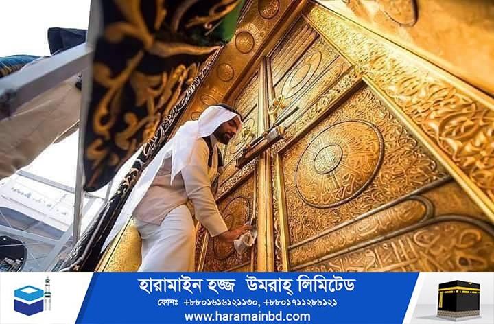 Makkah-door-02-16