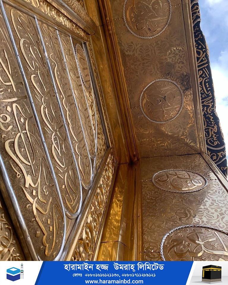 Makkah-door-5