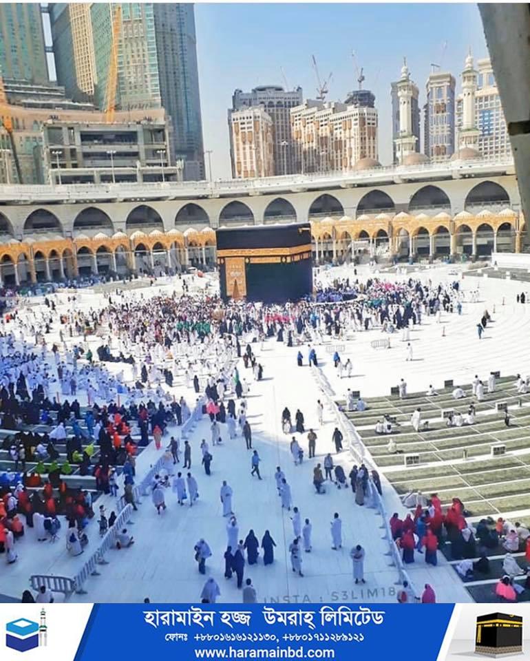 Morning-From-Makkah-01-07-10