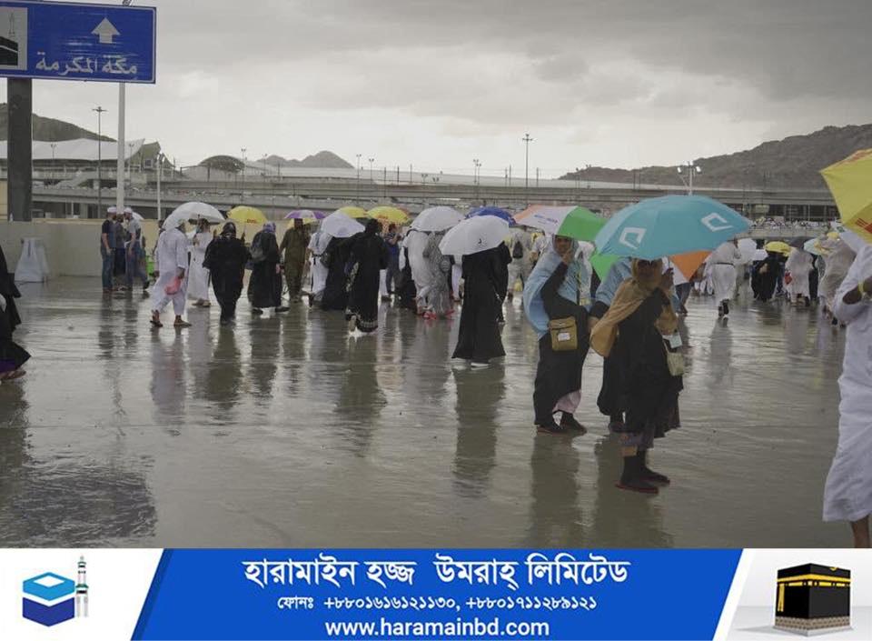 Rain-in-Mina-03-17-08