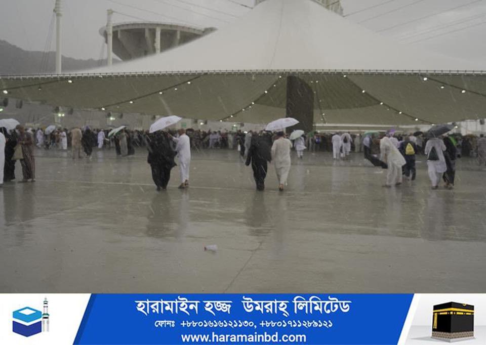 Rain-in-Mina-04-17-08