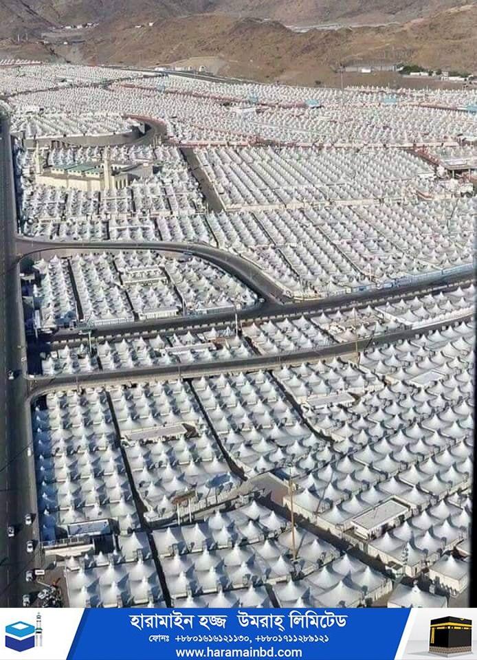 Tent-Mina-01-31-08