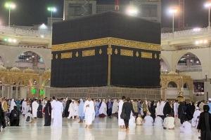 Masjid Al Haram, Makkah - All Images