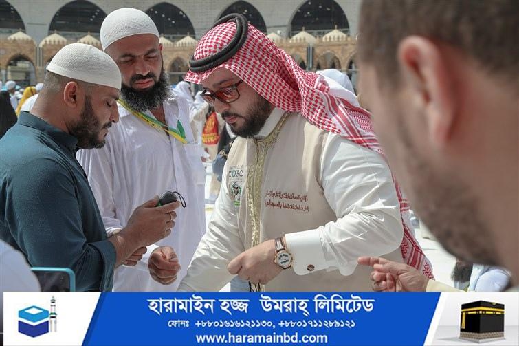 makkah-sata-01-28-07