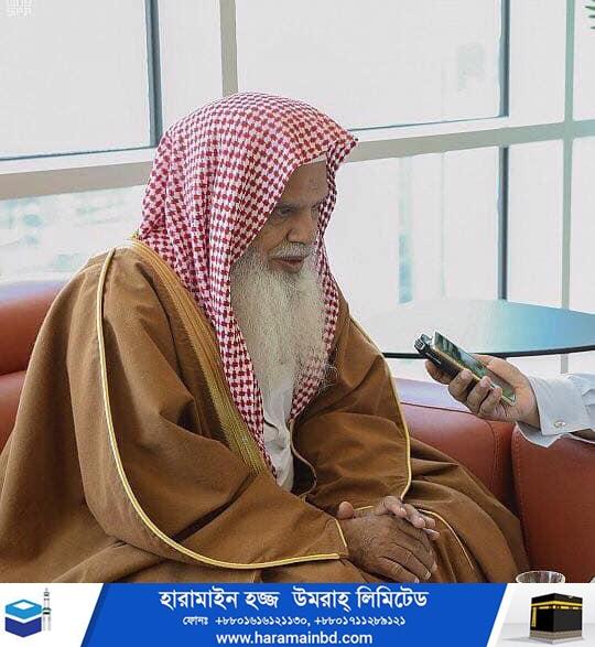 sheikh-ali-01-07-10